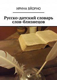 Ирина Бйорно, Ирина Бйорно - Русско-датский словарь слов-близнецов