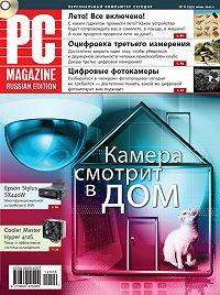 PC Magazine/RE -Журнал PC Magazine/RE №6/2012