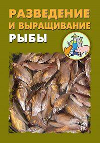 Илья Мельников -Разведение и выращивание рыбы