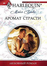 Майя Бэнкс -Аромат страсти
