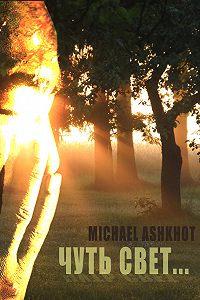 Michael Ashkhot - Чуть свет…