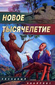 Дмитрий Казаков -Последний аргумент