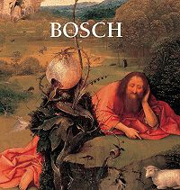 Virginia  Pitts Rembert - Bosch