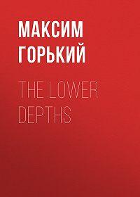 Максим Горький -The Lower Depths