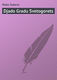 Petko Todorov -Djado Gradu Svetogorets