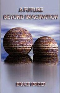 Борис Кригер - Невообразимое будущее
