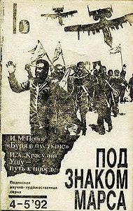 Игорь Красулин -Ушу – путь к победе