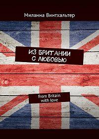 Миланна Винтхальтер -ИзБритании слюбовью. from Britain withlove