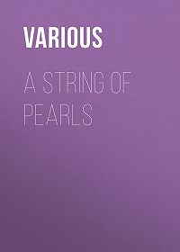 Various -A String of Pearls