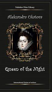 Alexandra Okatova -The Queen of the Night