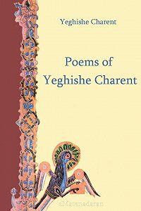 Charents Yeghishe -Poems of Yeghishe Charent