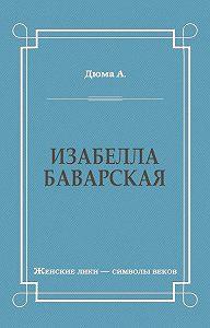 Александр Дюма -Изабелла Баварская