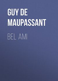 Ги Мопассан -Bel Ami