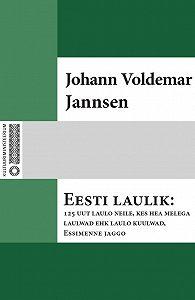 Johann Jannsen -Eesti laulik: 125 uut laulo neile, kes hea melega laulwad ehk laulo kuulwad. Essimenne jaggo