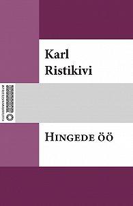 Karl Ristikivi -Hingede öö