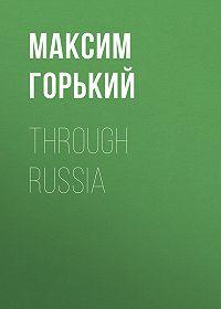 Максим Горький -Through Russia