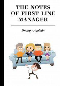 Dmitry Artyukhin -The notes of first line manager