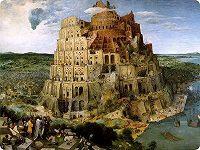 Андрей Сдобин -Вавилонская башня