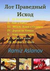 Ramiz Aslanov -Лот Праведный. Исход