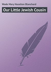 Mary Wade -Our Little Jewish Cousin