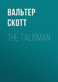 Вальтер Скотт -The Talisman