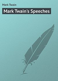 Mark Twain - Mark Twain's Speeches