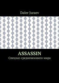 Daler Juraev -Assassin. Спецназ средневекового мира