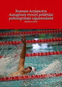 Romans Arzjancevs -Autogēnais treniņš peldētāju psihologiskajā sagatavošanā. Bakalaura darbs