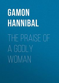 Hannibal Gamon -The Praise of a Godly Woman