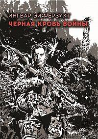 Ингвар Эйферзухт -Черная кровь войны
