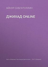 Айнур Сибгатуллин -Джихад online