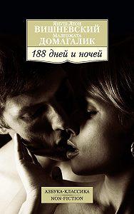 Януш Вишневский, Малгожата Домагалик - 188 дней и ночей