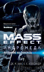 Джейсон Хаф -Mass Effect. Андромеда: Восстание на «Нексусе»