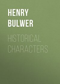 Henry Bulwer -Historical Characters