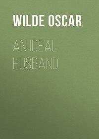 Оскар Уайльд -An Ideal Husband