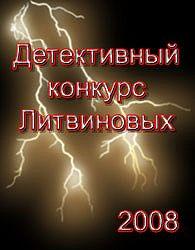 Александр Рыскин -Страж вишен