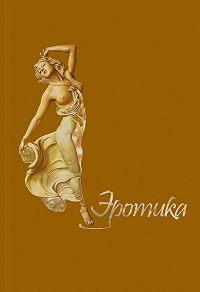 Сборник -Эротика