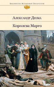 Александр Дюма -Королева Марго