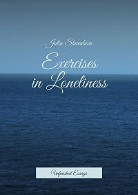 Julia Shuvalova -Exercises in Loneliness. Unfinished Essays