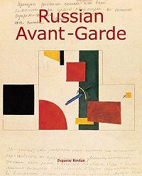 Evgueny Kovtun -Russian Avant-Garde