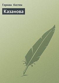 Герман Кестен - Казанова