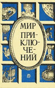 Михаил Шпагин -Почтовый феномен