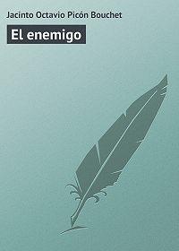 Jacinto Octavio -El enemigo