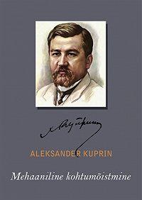 Aleksandr Kuprin -Mehaaniline kohtumõistmine