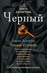 Анна Ольховская -Я больше не буду!
