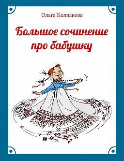Інтэрнэт казіно украіны