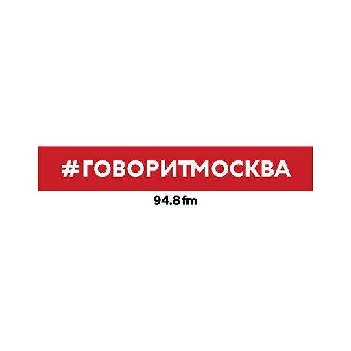 Иван Грозный. Чем запомнился царь, которого называют одним из самых кровавых властителей в истории страны