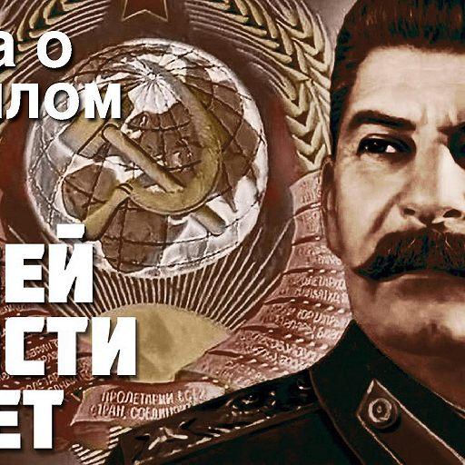 Александр Зиновьев - Нашей юности полёт, Тоска о прошлом. Часть 3
