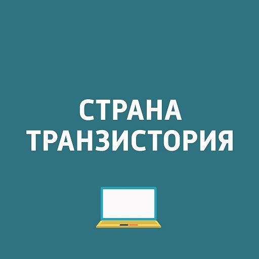 Nokia 3310; «Яндекс» обновил «Парковки»; Syberia III
