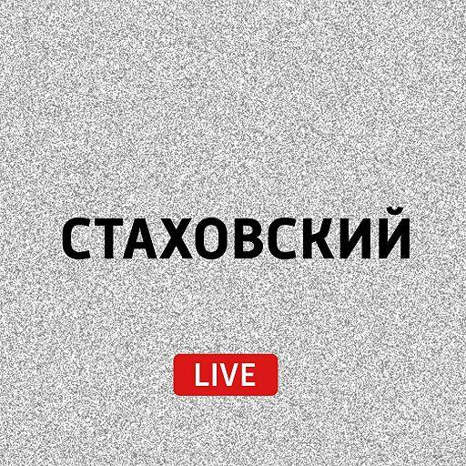 """Интервью певицы группы """"Обе две"""" Кати Павловой"""